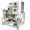 TYA-20液压油专用滤油机