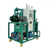 ZLA-30双真空高效脱水滤油机