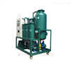 ZL-20变压器油滤油机