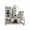 ZLA-50型双级真空滤油机