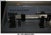 型号:XZ999-QYZS-GG中西现货杠杆式土壤蒸渗仪库号:M24605