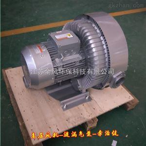江苏吸料高压旋涡气泵