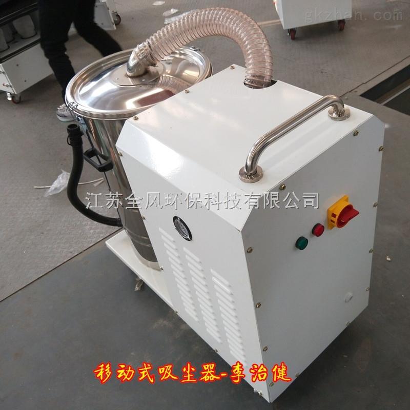 移动高压吸尘器
