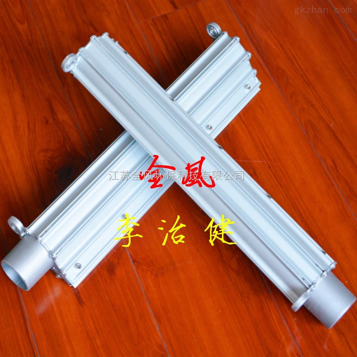 吹尘工业铝合金风刀