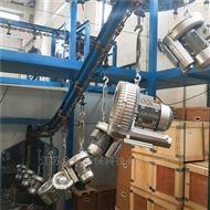 水处理进化高压气泵