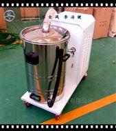 设备灰尘清理使用吸尘器