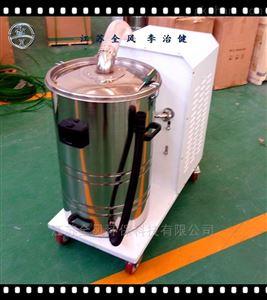 吸力强工业吸尘器