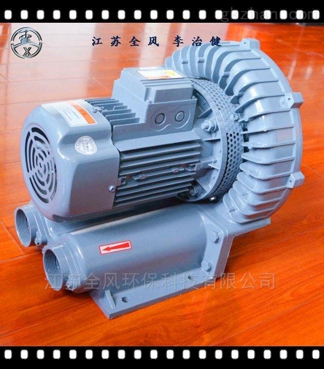 蒸汽气体输送漩涡气泵