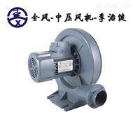 烘干茶叶设备CX-125-3铝风机